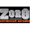 Zorg официальный сайт zorg
