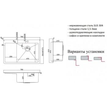 Мойка ZorG INOX HD-7851 R