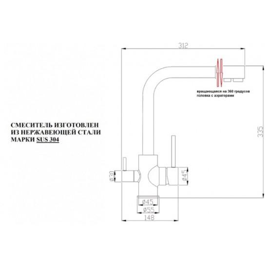 Steel Hammer SH 801 INOX GRAFIT PVD