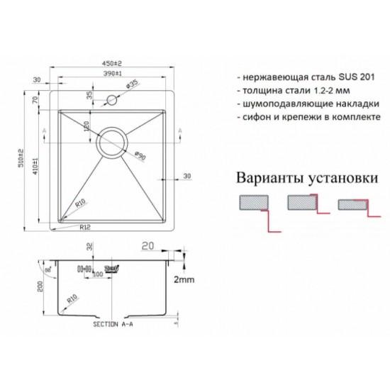 Мойка Zorg ZL R-450510 BRONZE, Zorg ZL R-450510 BRONZE