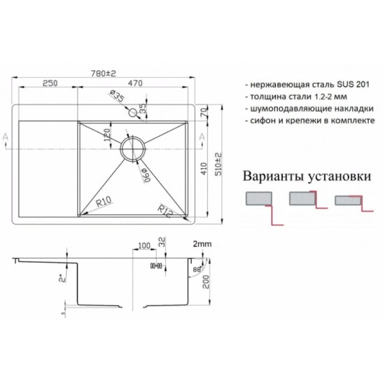 Zorg ZL R-780510 R Grafit