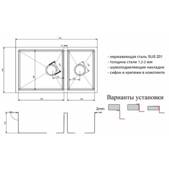 Zorg ZL R-780-2-440 Grafit