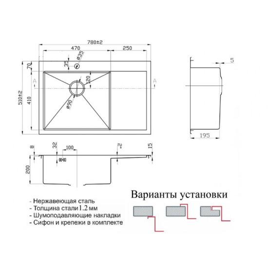 Zorg SZR-7851-L BRONZE