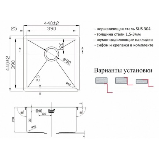 Мойка ZorG INOX R-4444, Zorg R-4444