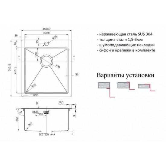 ZorG INOX R-4551