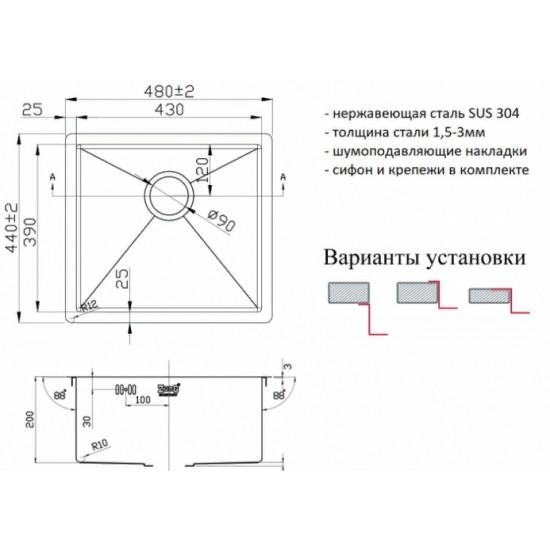 Мойка ZorG INOX R-4844, Zorg R-4844