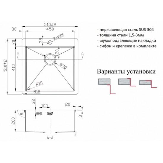 Мойка ZorG INOX R-5151, Zorg R-5151