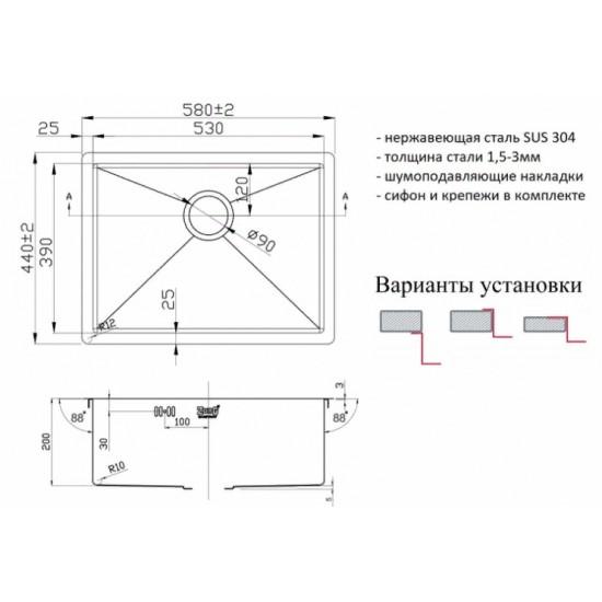 Мойка ZorG INOX R-5844, Zorg R-5844