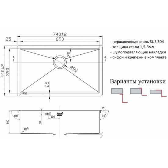 Мойка ZorG INOX R-7444, Zorg R-7444
