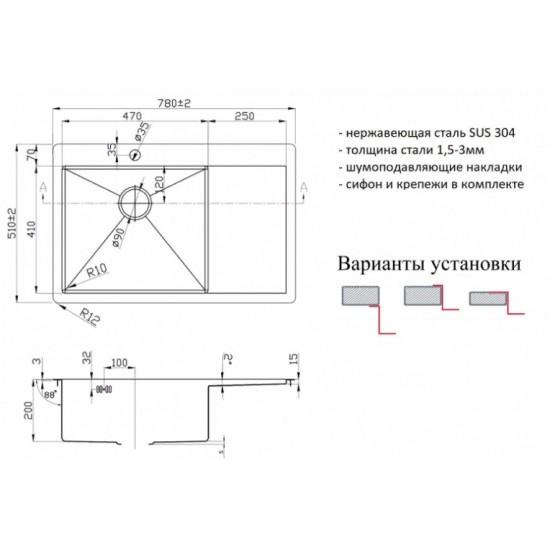 Мойка ZorG INOX R 7851-L, Zorg R 7851-L