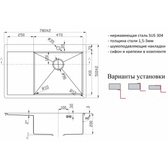 Мойка ZorG INOX R 7851-R, Zorg R 7851-R