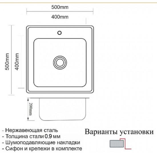 Zorg SZR-5050 бронза