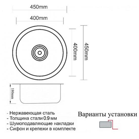 Zorg SZR-450 бронза + ZR 312-YF-50 бронза