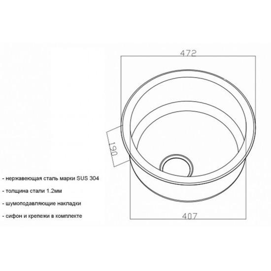 Zorg RX-ZR-500 сталь