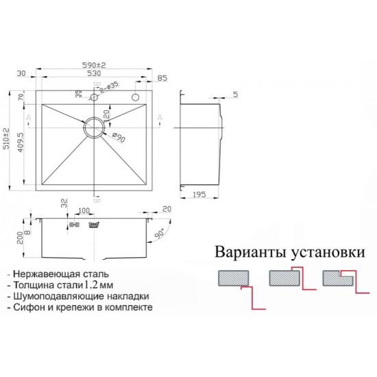Zorg X-5951