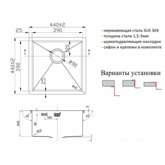 Zorg INOX-PVD 4444 GRAFIT