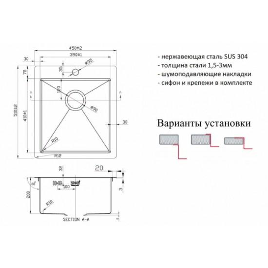 Zorg INOX-PVD 4551 GRAFIT