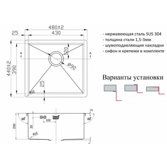 Мойка Zorg INOX-PVD 4844 GRAFIT, Zorg pvd 4844 GRAFIT