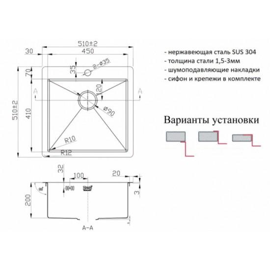 Zorg INOX-PVD 5151 GRAFIT