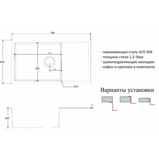 Мойка Zorg INOX-PVD 7844 GRAFIT, Zorg pvd 7844 GRAFIT