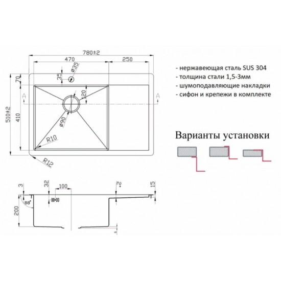 Мойка Zorg INOX-PVD 7851L GRAFIT, Zorg pvd 7851L GRAFIT