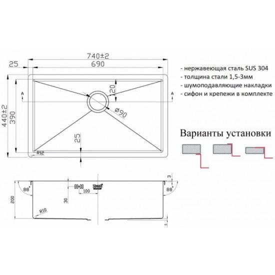 Мойка Zorg INOX-PVD 7444 GRAFIT, Zorg pvd 7444 GRAFIT