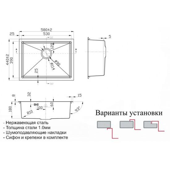 Мойка Zorg INOX-PVD 5844 GRAFIT, Zorg pvd 5844 GRAFIT