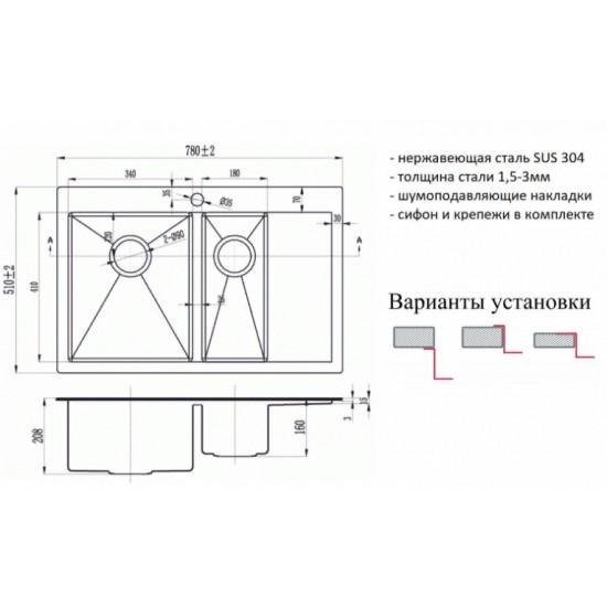 ZORG SZR 5178-2-R GRAFIT