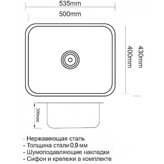 Zorg SZR-5343 бронза