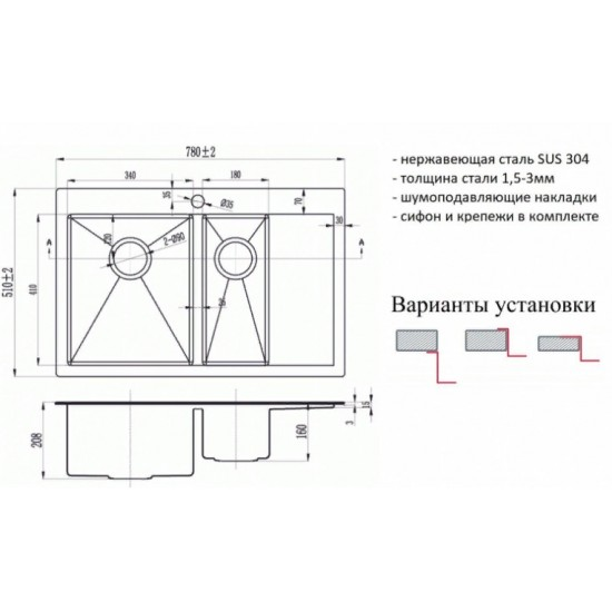 Мойка ZorG INOX R 5178-2-L, Zorg R 5178-2-L