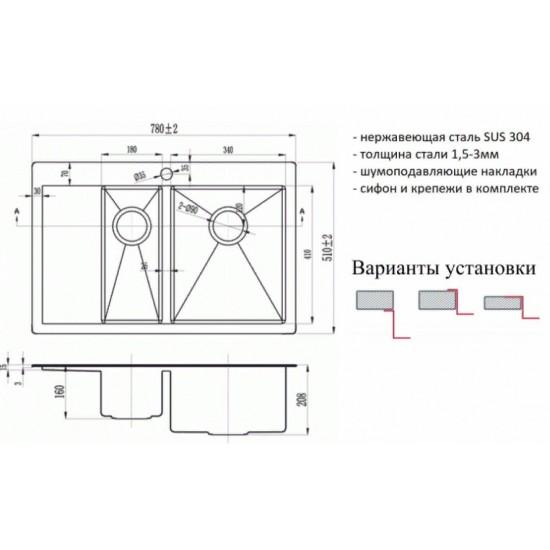 ZorG INOX R 5178-2-R