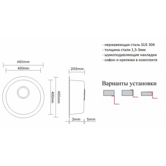 Zorg R-ZR-500 сталь