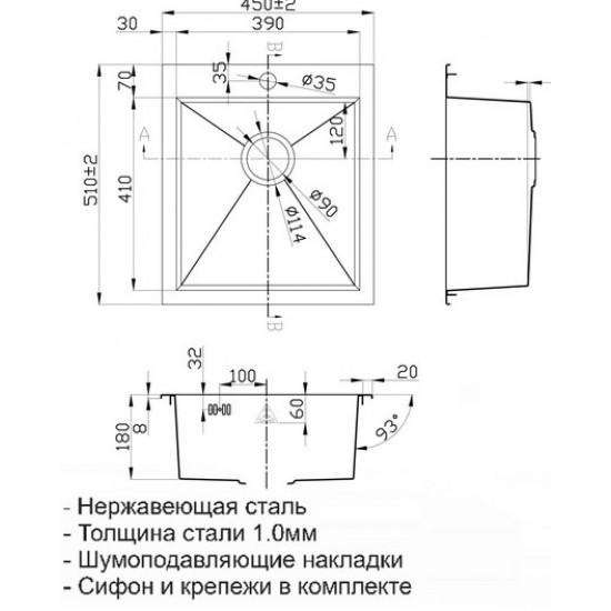 Zorg SH R 4551 ANTAS
